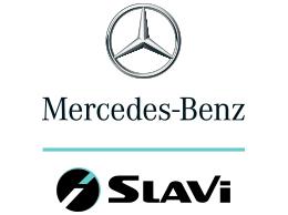 Slavi Mercedes est partenaire de l'événement organisé par l'association Une Ballade pour Justine et Lou